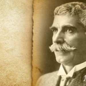 170 години от рождението на Иван Вазов