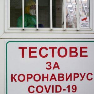 2096 са регистрираните случаи на коронавирус в България през изминалото денонощие