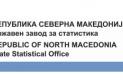 Броят на туристи които посещават Северна Македония отново се увеличава