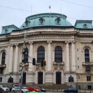 Българи от три континента искат да следват в родни университети
