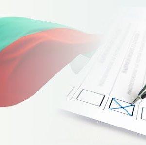 България: Днес се открива предизборната кампания на изборите за Народно събрание, които ще се произведат на 4 април