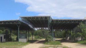 """България ще финансира с 9 милиона евро изграждането на новият ГКПП """"Клепало"""" на границата със Северна Македония"""