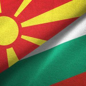 Българската етническа общност в Северна Македония може да бъде вписана в Конституцията на страната