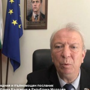 Българският посланик в Молдова поздрави жителите на район Тараклия с Деня на бесарабските българи