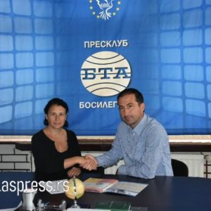 В Босилеград се състоя среща на кореспондентите на БТА от Тараклия и Босилеград