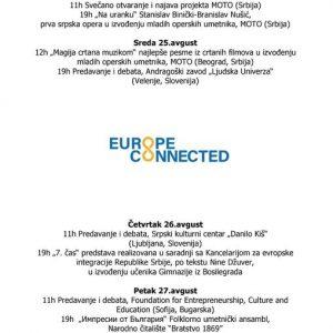 """В Босилеград ще се проведе конференция """"Europe Connected"""""""