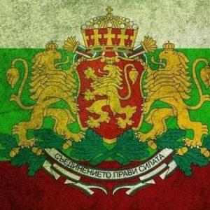 В молдовския град Тараклия ще отбележат 3 март във виртуалното пространство