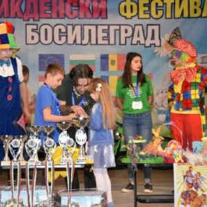 "ВИДЕО: ""ХХVIII Международен детски Великденски фестивал – Босилеград 2021"""