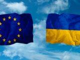 ЕС предостави на Украйна 6 милиона евро за контрол на продуктите
