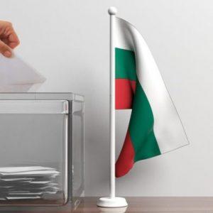 Ето кой се регистрира за президентските избори в България