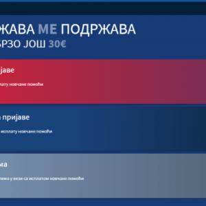 Започна приемането на заявления за получаване на 60 евро