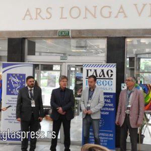 """Изложбата """"Босилеград в цветове"""" беше открита в Кюстендилската галерия"""