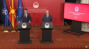 Испания ратифицира протокола за присъединяване на Северна Македония към НАТО