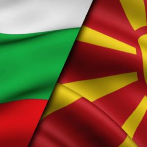 Какво се крие зад Българо-Северомакедонската криза?