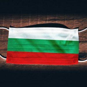 Маските на открито в Кюстендил остават до 7 март