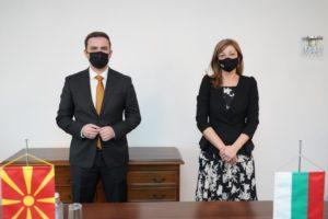 Министрите на външните работи на България и Северна Македония проведоха работна среща в София