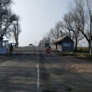 """Молдова възобнови работата на митническия пункт """"Вулканещи – Виноградовка"""""""
