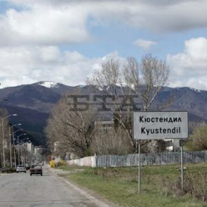 Повече от 10 хиляди ваксини са в наличност в РЗИ – Кюстендил