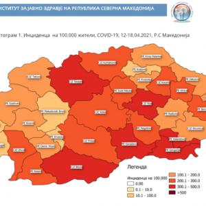 Положението с коронавируса в Северна Македония е стабилно, но ограничителните мерки за борба със заразата остават в сила