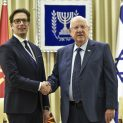 Президентът на Северна Македония е на посещение в Израел, където участва на международния форум за възпоменание на Холокоста