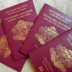 Приеха промени в Закона за българското гражданство