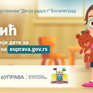 Регистрация на деца в босилеградската детска градина по електронен път за учебната 2021/22 година