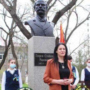 Решен е въпросът за назначаването на директора на Болградската гимназия