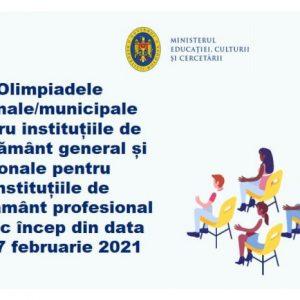 Училищните олимпиади Молдова ще започнат на 27 февруари