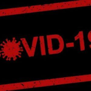 134 са новите заразени с COVID-19, в Дoбрич и Пловдив са повече от София