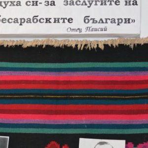 Бесарабският поет и публицист Димитър Боримечков представи биографична изложба в Тараклия