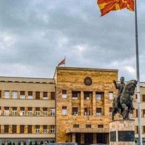 Българите в Македония поискаха пълна промяна в работата на историческата комисия между София и Скопие