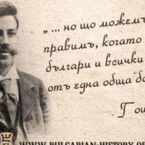 Българо-македонската комисия възобновява разговорите