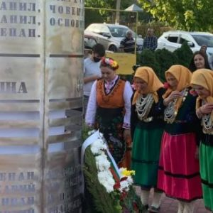 В молдовския град Твърдица беше открит паметник на бесарабски българи, загинали в Първата световна война