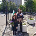 В Одеса отбелязаха Деня на българската просвета и култура и на славянската писменост