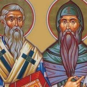 В район Тараклия ще честват делото на Кирил и Методий онлайн