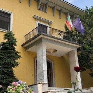 Важна информация за българските граждани!