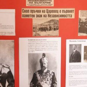 """Във фоайето на театъра """"Смешен петък"""" в Тараклия се откри информационна фотоизложба, подготвена от Димитър Боримечков"""