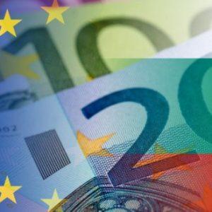 ЕК приветства присъединяването на България и Хърватия към чакалнята на еврозоната