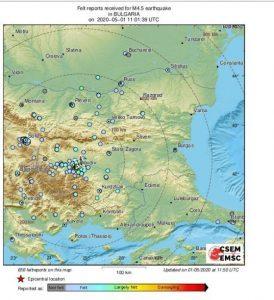 Земетресение с магнитуд 4.5 разтърси Пловдив (обновена)