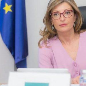 Обръщение на вицепремиера по правосъдната реформа и министър на външните работи Екатерина Захариева към българите в Република Сърбия