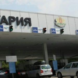 Отпада забраната граждани на ЕС и Шенген да влизат в България