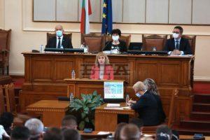 Парламентът избра Диана Ковачева за национален омбудсман