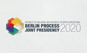 Премиерите на Северна Македония и България, Зоран Заев и Бойко Борисов проведоха телефонен разговор