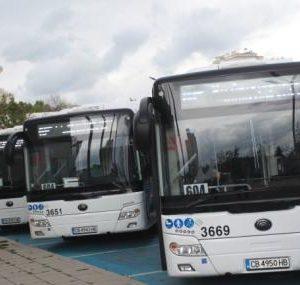 Публикувано във факти.бг: Възстановяват автобусната линия Кюстендил-Босилеград