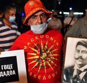 Публикувано във факти.бг: За Скопие е неприемливо Гоце Делчев да бъде обявен за българин