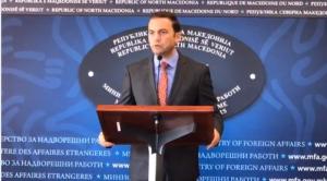 Северна Македония и България ще разрешат проблемите във връзка с историята чрез засилен диалог