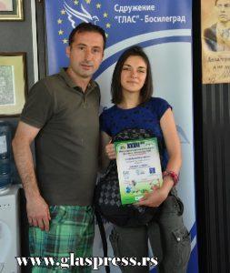 Церемония по награждаване на победителите от онлайн изданието на Великденския фестивал в Босилеград – 2020 година (ВИДЕО)