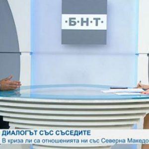 Юлиан Ангелов: Не сме против Северна Македония да е независима, но няма да направим компромис с историята